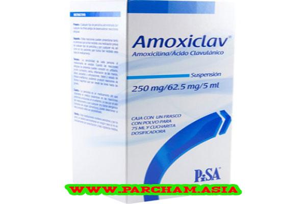 آموکسی کلاو در موثرترین قرص برای عفونت دندان
